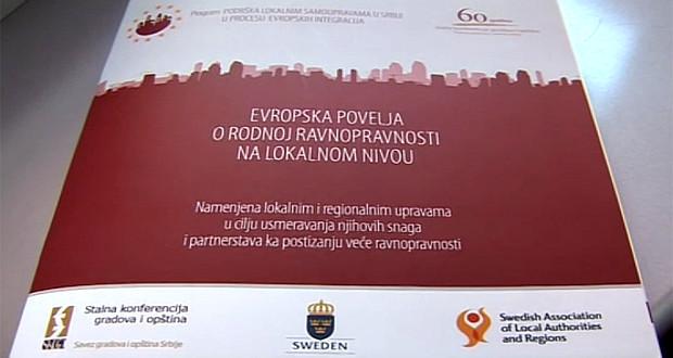 Evropska povelja o rodnoj ravnopravnosti potpisana u Sremskim Karlovcima