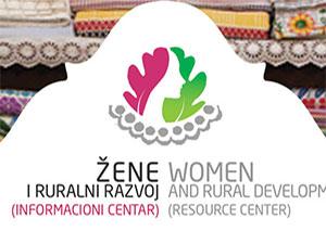 Жене и рурални развој