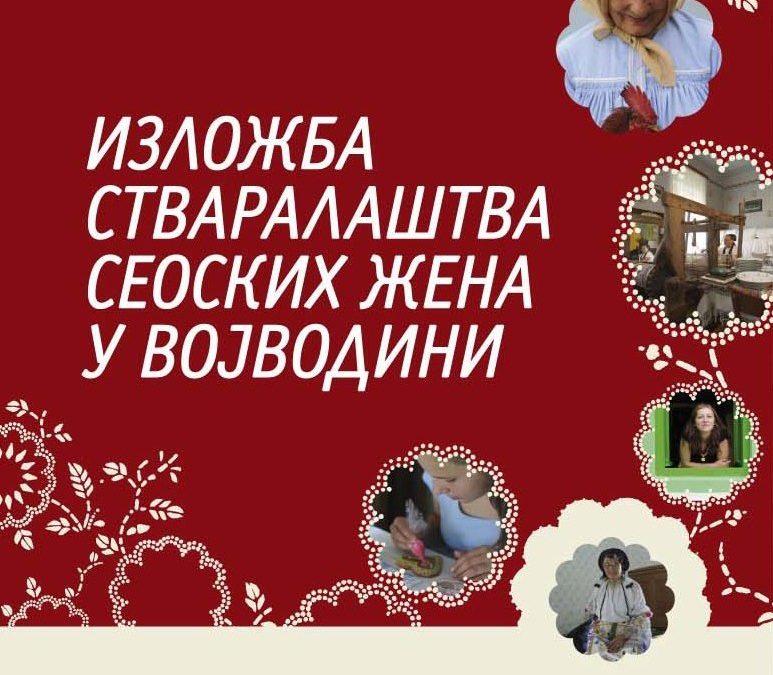 Sajam stvaralaštva seoskih žena u Novom Sadu