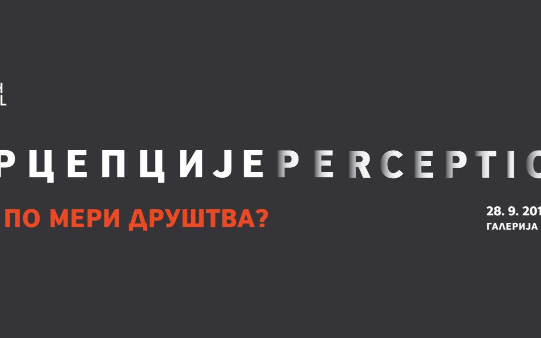 Изложба: Перцепције. Жена по мери друштва?