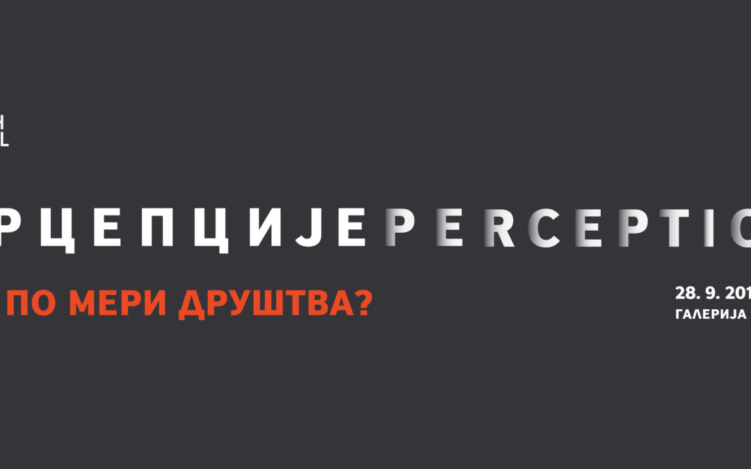 Izložba: Percepcije: Žena po meri društva?