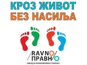 Kampanja Kroz život bez nasilja