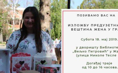 Изложба предузетничких вештина жена у Жабљу