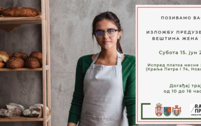 Изложба предузетничких вештина жена у Новим Козарцима