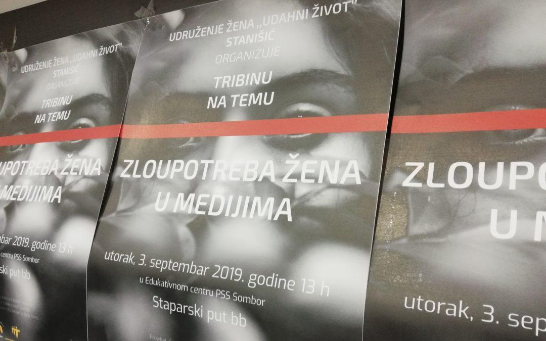 Tribina o medijskom izveštavanju o rodno zasnovanom nasilju i zloupotrebi žena u medijima